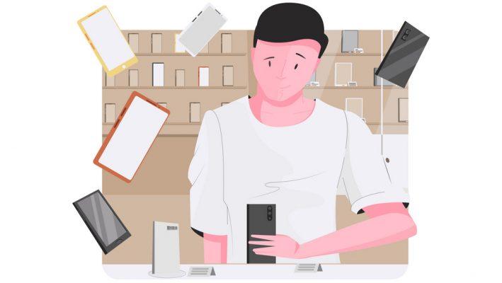 قرار دادن موبایل در ایمالز و ترب